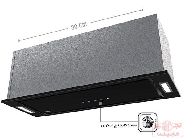 هود آلتون مخفی مدل H601
